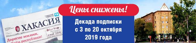 ТОП Подписка на 1 полугодие 2020 года