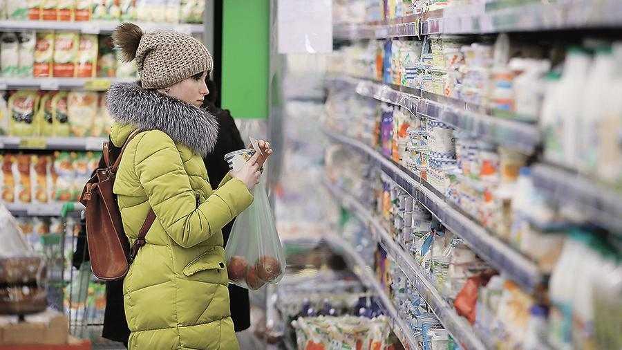 Невысокая инфляция придала оптимизма россиянам
