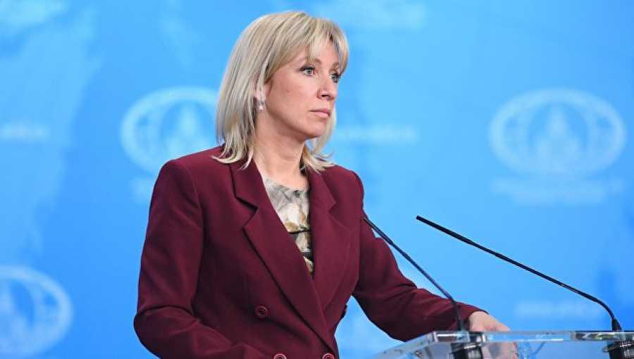 Мария Захарова сообщила осекретной части в«кремлевском докладе»