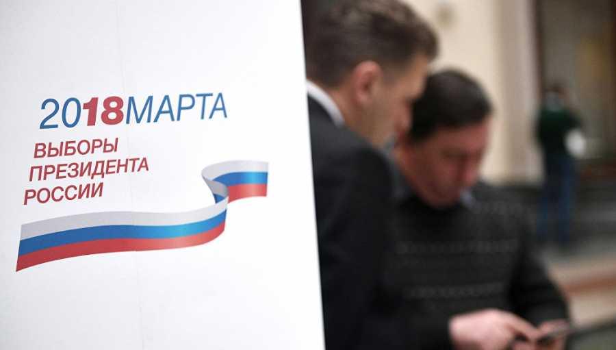 НаЮжном Урале началось обучение социальных наблюдателей