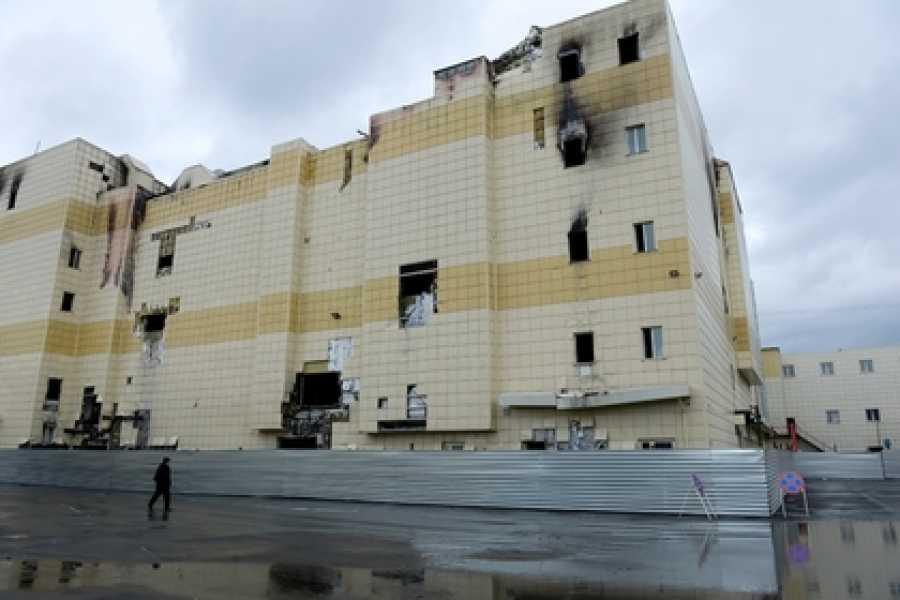 СМИ назвали причину трагического инцидента— Пожар вКемерово