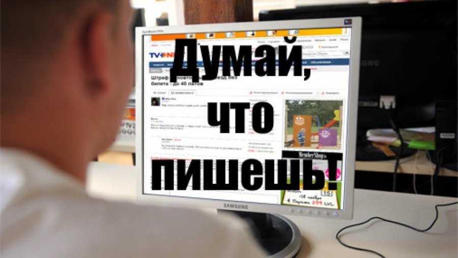 ВУварово мужчины подозревают вэкстремизме из-за видео в«ВКонтакте»