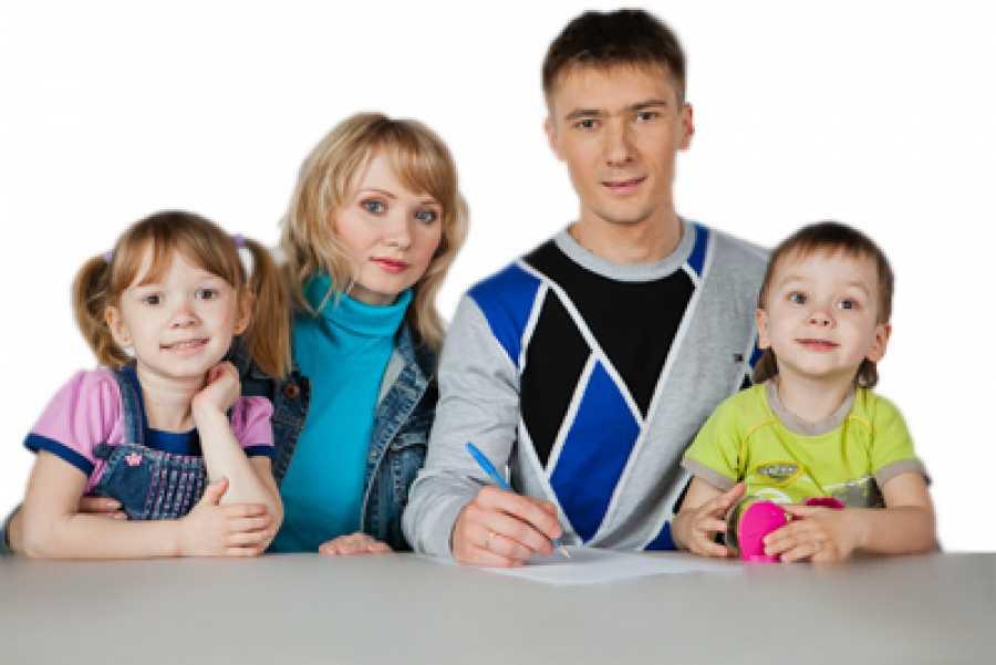 22 орловские семьи подали заявления наполучение ежемесячной выплаты изсредств маткапитала