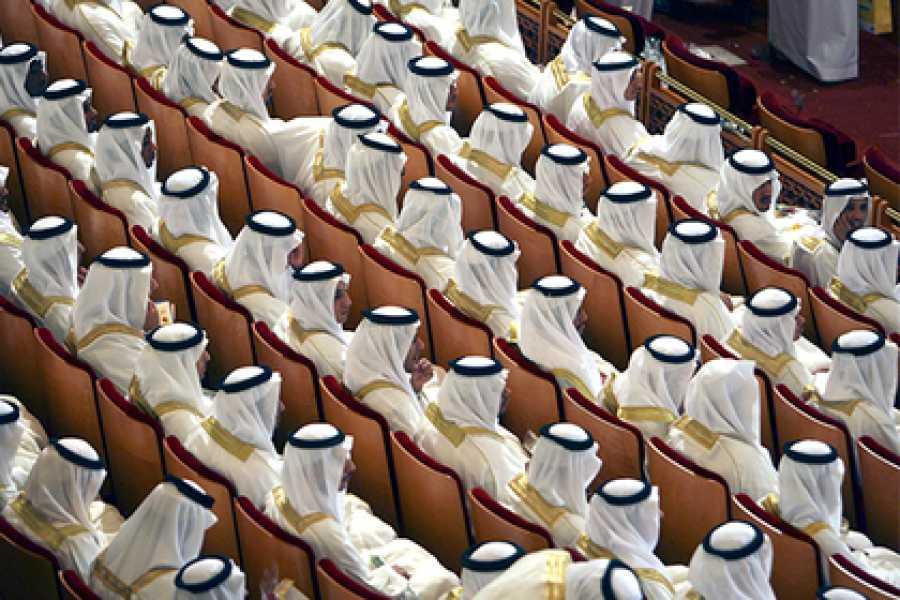 Женщинам будут платить наравне смужчинами— Саудовская Аравия