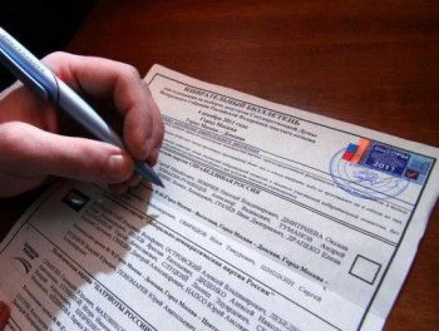 НаКамчатку поступили защитные марки для бюллетеней навыборы президента